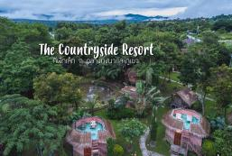 派鄉村度假村 The Countryside Resort Pai