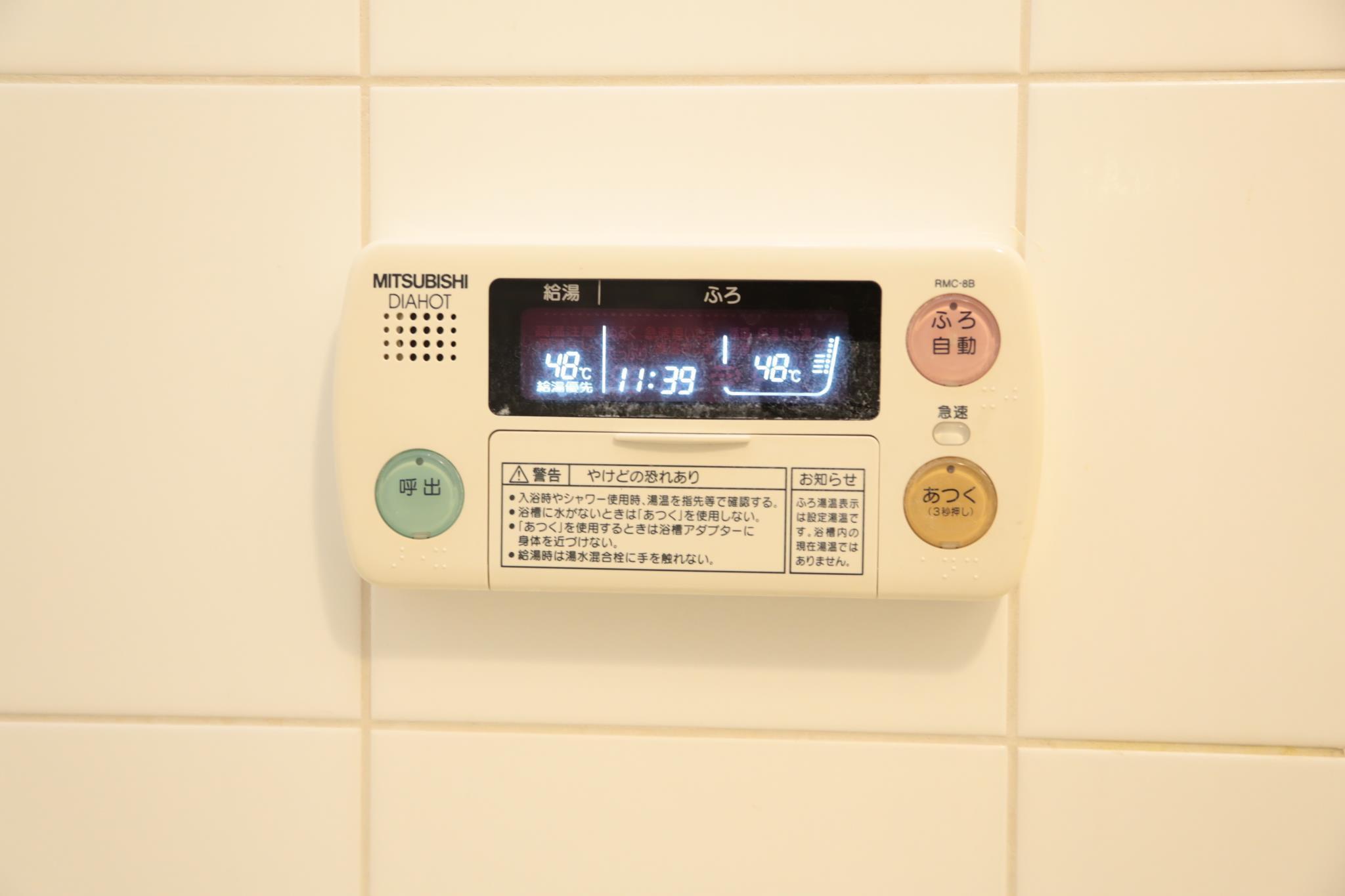 20 3min Subway Shinsaibashi Sta 4people Private Osaka