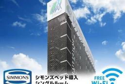 Livemax酒店 - 名駅 Hotel Livemax Meieki