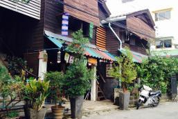 巴薩爾旅館 Basar Guest House