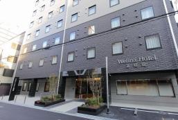 道頓堀威林納酒店 Welina Hotel Dotonbori