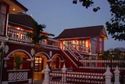 奧倫餐廳度假酒店 Aunruen Residence&Restaurant