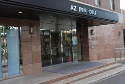 AZ旅館大府 Az Inn Obu