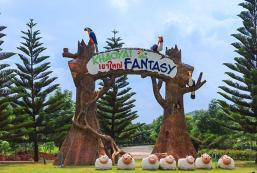 庫豪亞幻想度假村 Khaoyai Fantasy Resort