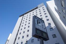 Dormy Inn酒店 - 三島天然溫泉 Dormy inn Mishima Natural Hot Spring
