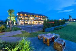 南邦復古酒店 Lampang Vintage