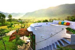 皇家景觀度假村與農場酒店 Royal Good View Resort & Farm