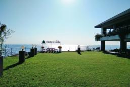 欣薩娜賽酒店 Hinsuay Namsai Resort