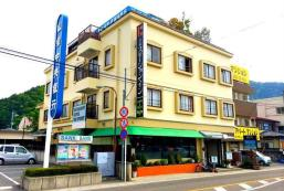 河口湖車站旅館 Kawaguchiko Station Inn