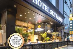 天空花園酒店明洞III Hotel Skypark Myeongdong III