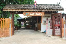 4噸旅館酒店 4T Guesthouse
