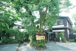 仙石原品之木一之湯 Shinanoki Ichinoyu