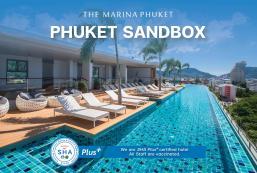 The Marina Phuket Hotel (SHA Plus+) The Marina Phuket Hotel (SHA Plus+)