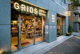 GRIDS酒店&旅舍 - 東京淺草橋 Grids Tokyo Asakusabashi Hotel&Hostel