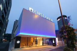 大阪一號艙阪神西梅田膠囊旅館 First Cabin Hanshin Nishiumeda, Osaka