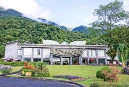 蝴蝶谷溫泉度假村 Butterfly Valley Resort