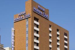 新潟長岡法華俱樂部酒店 Hotel Hokke Club Niigata-Nagaoka