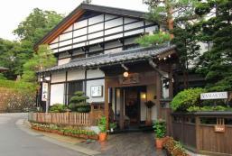 雅瑪柯玉賓館 Oyado Yamakyu