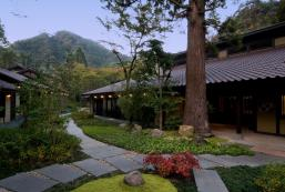 Arimasansoh Goshobessho - Luxury Hot Spring Villa Arimasansoh Goshobessho - Luxury Hot Spring Villa