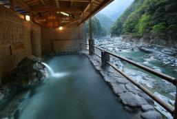 和之宿酒店祖谷温泉天然溫泉 Wanoyado Hotel Iya Onsen Natural Hot Spring