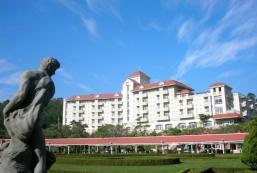 西湖渡假飯店 West Lake Resortopia