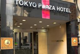 東京廣場酒店 Tokyo Plaza Hotel