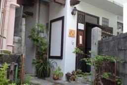 沖繩之宿Andon松尾館 Okinawa No Yado Andon Matsuokan