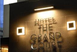津西庭院豪華酒店 The Grand Court Tsu Nishi