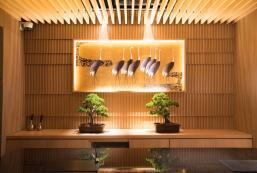 赤坂百夫長經典酒店 The Centurion Classic Akasaka
