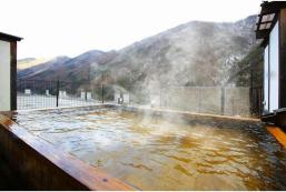老神温泉觀山莊旅館 Oigami Onsen Ryokan Kanzanso