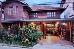 班蓬拉帕住宿 Baan Phunlapa