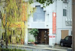 長崎Akari國際旅館 Nagasaki International Hostel Akari