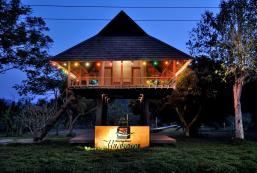 清萊薩恩阿茹度假村 Rai Saeng Arun Resort