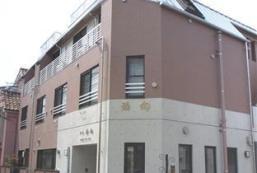 西向家庭旅館 Family Inn Saiko