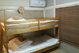 Asakusa Japanese Guest House Room #203 Asakusa Japanese Guest House Room #203