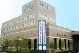 露櫻酒店第2西那須野店 Hotel Route Inn Nishinasuno-2