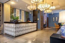 中星客棧酒店 Sino Inn Hotel