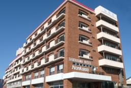 蘭凱索酒店 Hotel Nankaiso