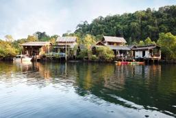 班恩馬戈休閒度假村酒店 Bann Makok The Getaway