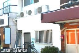 Casa Bianca酒店 Hotel Casa Bianca