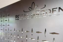 帝苑時尚旅店 Royal Garden Hotel