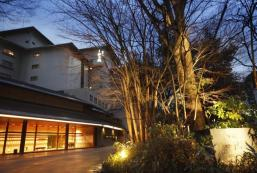城崎溫泉西村屋招月庭酒店 Kinosaki Onsen Nishimuraya Hotel Shogetsutei