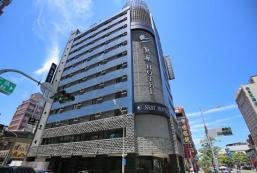 鳥巢商旅七賢館 Nest Hotel