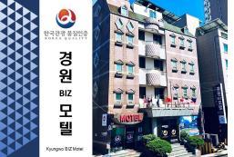 Kyungwon BIZ Motel Kyungwon BIZ Motel