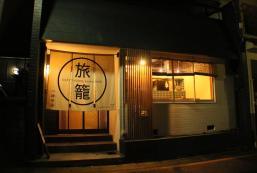 奈良神奈寐旅館 Nara Guesthouse Kamunabi