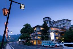 岩國國際觀光酒店 Iwakuni Kokusai Kanko Hotel