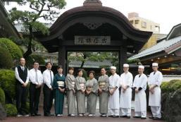 熱海溫泉古屋旅館 Atami Onsen Furuya Ryokan