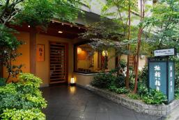 淺草指月旅館 Ryokan Asakusa Shigetsu