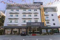 情人節酒店 Hotel Valentine