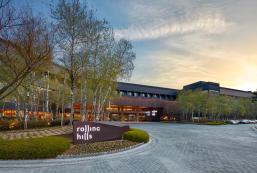 起伏丘陵酒店 Rolling Hills Hotel